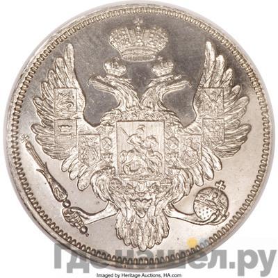 Реверс 6 рублей 1833 года СПБ