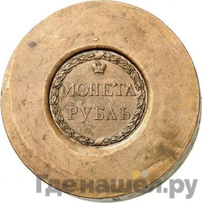 Реверс 1 рубль 1771 года  Пробный Сестрорецкий