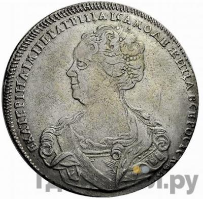 Аверс 1 рубль 1725 года СПБ Петербургский тип, портрет влево ЕКАТЕРIНА САМОДЕЖИЦА СПБ под орлом
