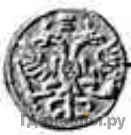 Реверс 1 копейка 1729 года  Пробная, в серебре