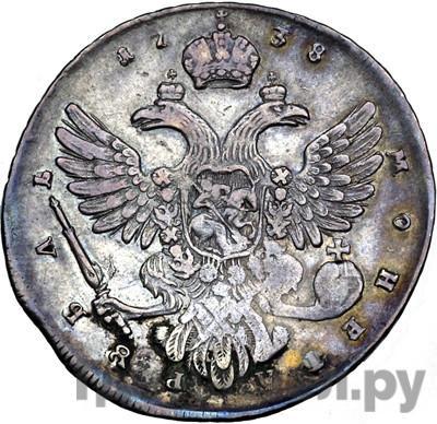 Реверс 1 рубль 1738 года  Московский тип 5 жемчужин в прическе