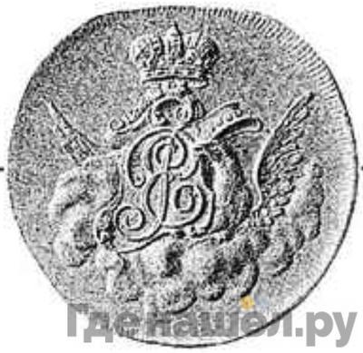 Аверс 1 копейка 1755 года  Пробная, Орел в облаках