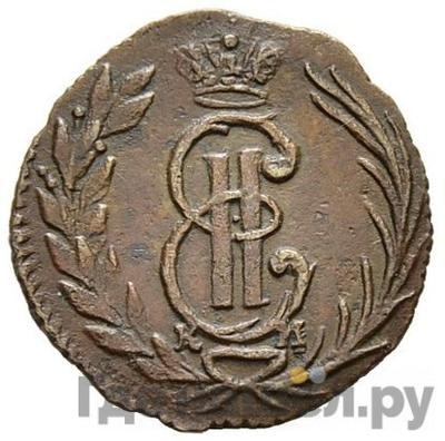 Аверс Полушка 1772 года КМ Сибирская монета