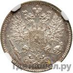 Реверс 50 пенни 1914 года S Для Финляндии