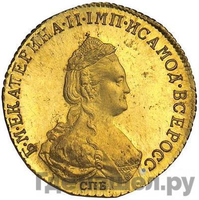 Аверс 5 рублей 1782 года СПБ