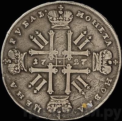 Реверс 1 рубль 1727 года  Московский тип