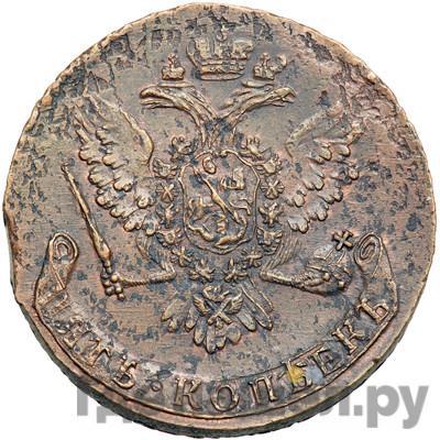 Реверс 5 копеек 1759 года