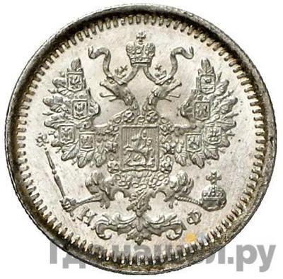 Реверс 5 копеек 1878 года СПБ НФ