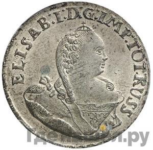 Аверс 1/3 талера 1761 года  Для Пруссии