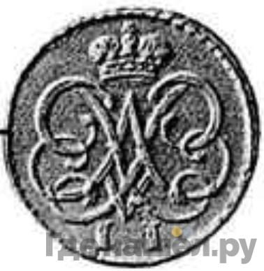 Реверс 1 копейка 1727 года  Пробная
