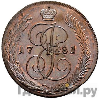 Аверс 5 копеек 1781 года СПМ