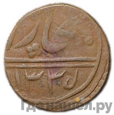 Реверс 8 пул 1917 года  Бухара. Реверс: 1335 год хиджры