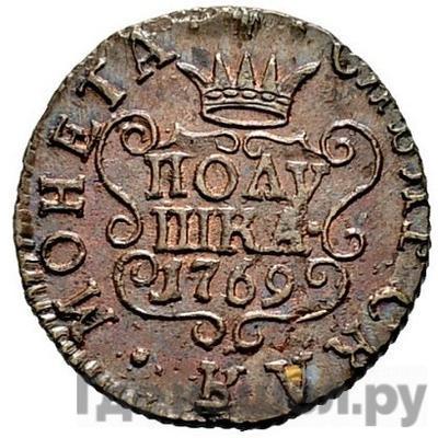 Реверс Полушка 1769 года КМ Сибирская монета