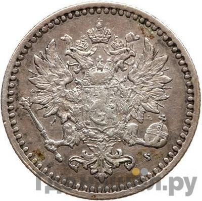 50 пенни 1866 года S Для Финляндии
