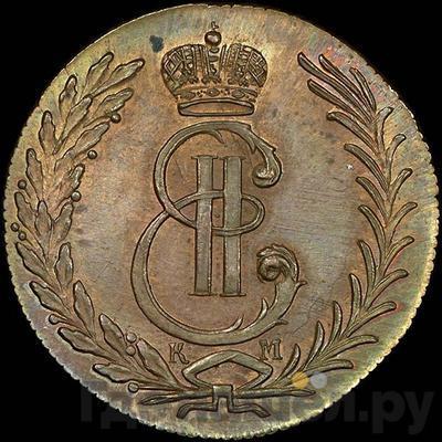 Аверс 5 копеек 1778 года КМ Сибирская монета   Новодел