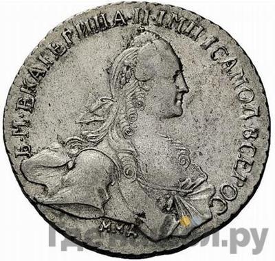 Аверс 1 рубль 1766 года ММД AШ