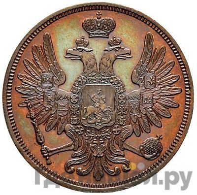 Реверс 5 копеек 1852 года ВМ