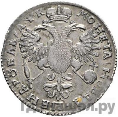 Реверс 1 рубль 1720 года K Портрет в наплечниках
