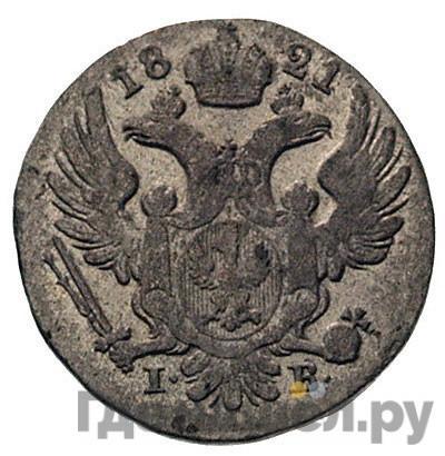 Аверс 10 грошей 1821 года IВ Для Польши