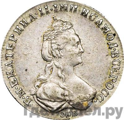 Аверс Полуполтинник 1779 года СПБ
