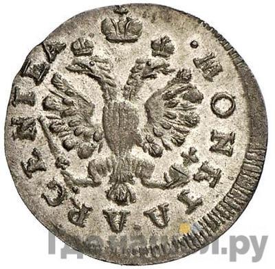 Реверс 1 грош 1759 года Для Пруссии