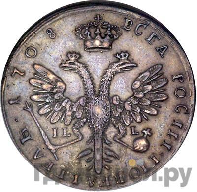 Реверс Тинф 1708 года  Для Речи Посполитой