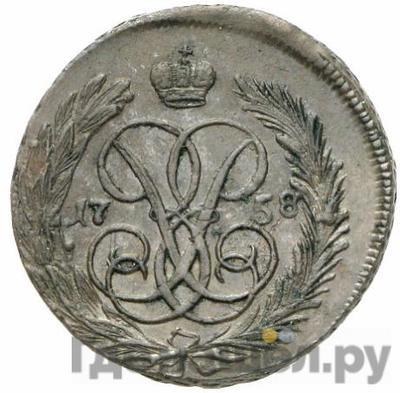 Аверс 1 копейка 1758 года