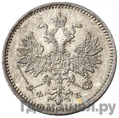 5 копеек 1859 года СПБ ФБ