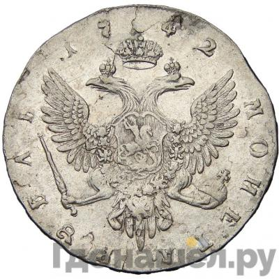 Реверс 1 рубль 1742 года ММД