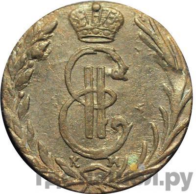 Аверс Денга 1770 года КМ Сибирская монета