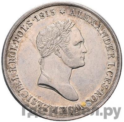 Аверс 10 злотых 1827 года IВ Для Польши