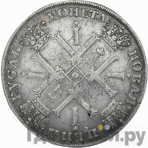 Реверс 1 рубль 1724 года СПБ Солнечный, в наплечниках
