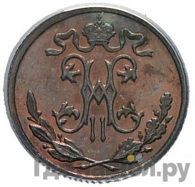 Реверс 1/2 копейки 1896 года СПБ