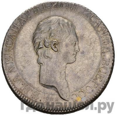 Аверс 1 рубль 1801 года СПБ СПБ Пробный, портрет с длинной шеей в ободке