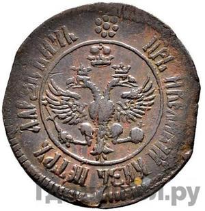 Реверс Денга 1700 года  ВСЕЯ ВЕЛIKIЯ И МАЛЫЯ И БЕЛЫЯ РОСIИ САМОДЕРЖЕЦ