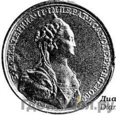 Аверс Медаль 1770 года Т.IВАНОВЪ «Быль» за Чесменское сражение