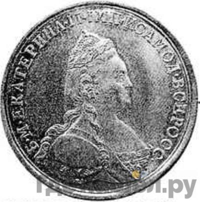 """Аверс Медаль 1788 года Т.I. """"За храбрость на водах Очаковских"""""""