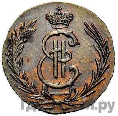 Аверс Полушка 1775 года КМ Сибирская монета