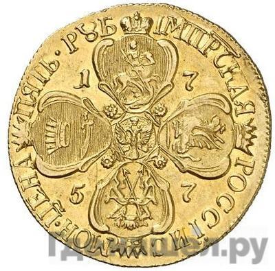 Реверс 5 рублей 1757 года СПБ