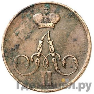 Реверс 1 копейка 1854 года ЕМ Вензель Александра 2