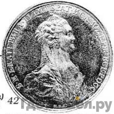 Аверс Медаль 1770 года Т.I. К.В.А. «Быль» за Чесменское сражение