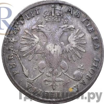 Реверс 1 рубль 1718 года KO