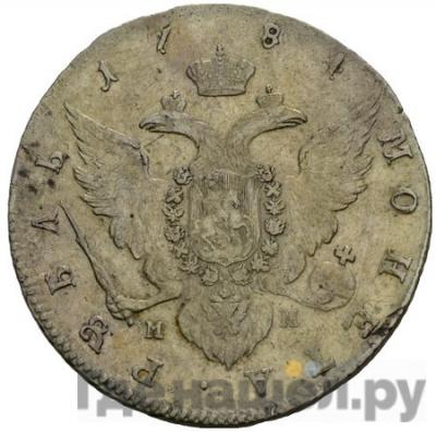 Реверс 1 рубль 1784 года СПБ ММ