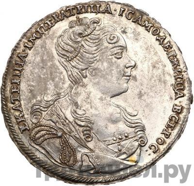 Аверс 1 рубль 1727 года  Московский тип, портрет вправо