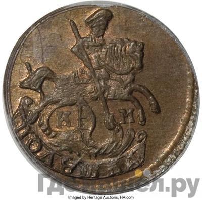 Реверс Полушка 1784 года КМ