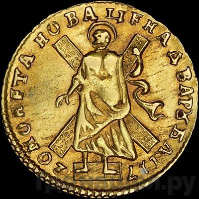 Реверс 2 рубля 1720 года   САМОДЕРЖЕЦ, с лентами у венка