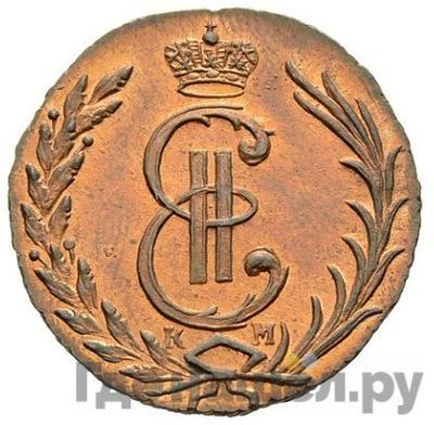 Аверс 1 копейка 1768 года КМ Сибирская монета