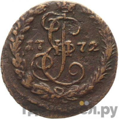 Аверс Денга 1772 года ЕМ