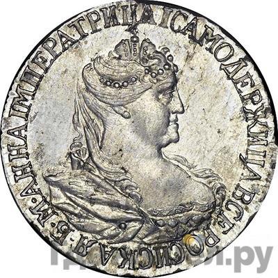 Аверс Полуполтинник 1739 года
