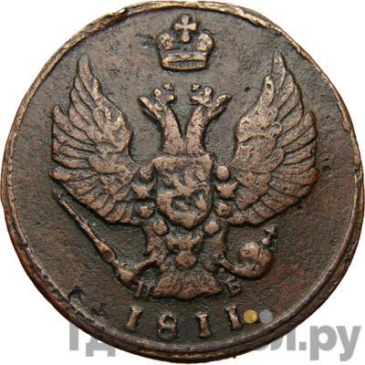1 копейка 1811 года КМ ПБ  Орел «Тетерев»